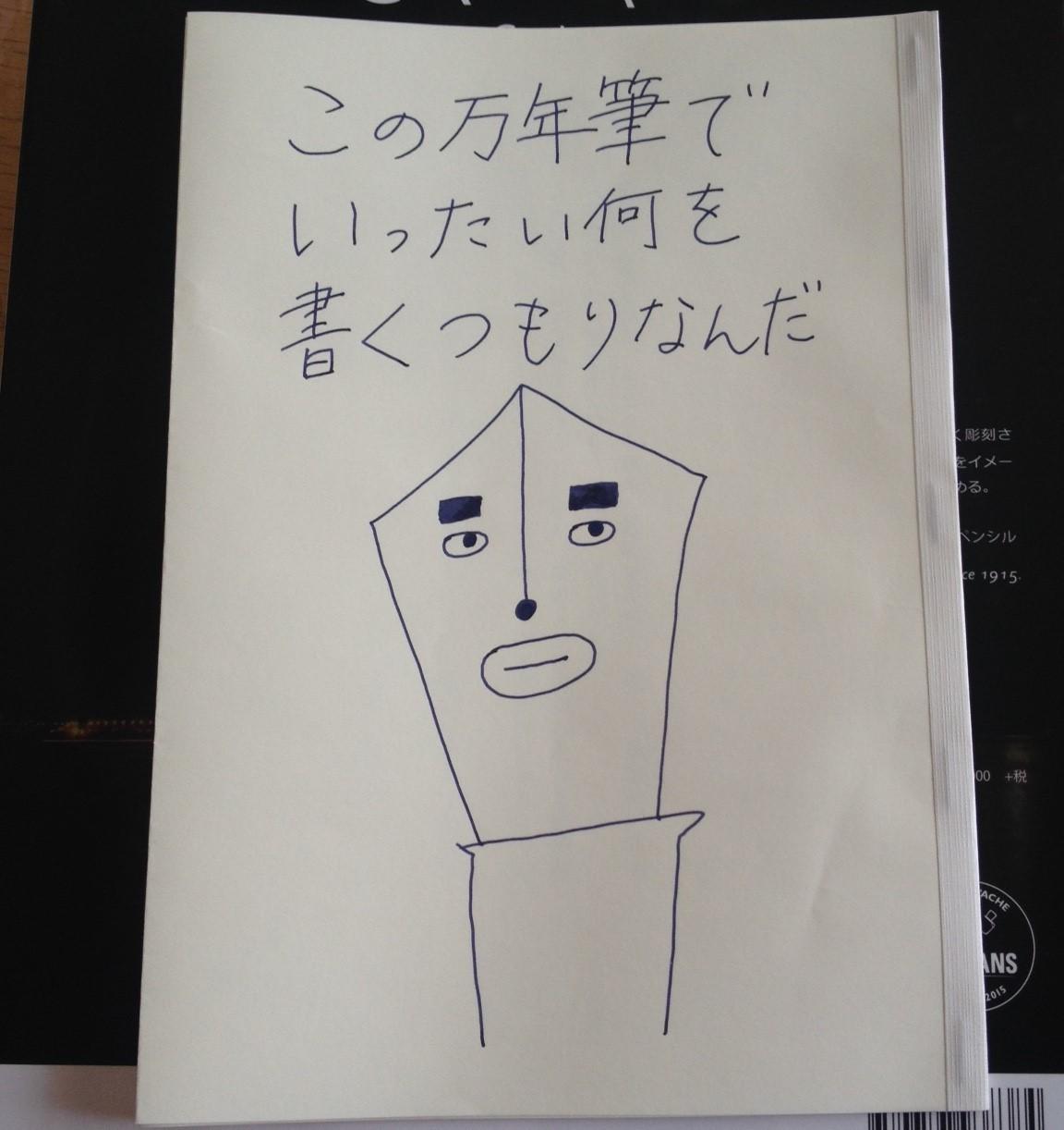 IMG_0957.JPG