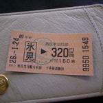 R0025711.JPG