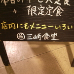 R0025742.JPG
