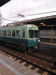 R0026508.JPG