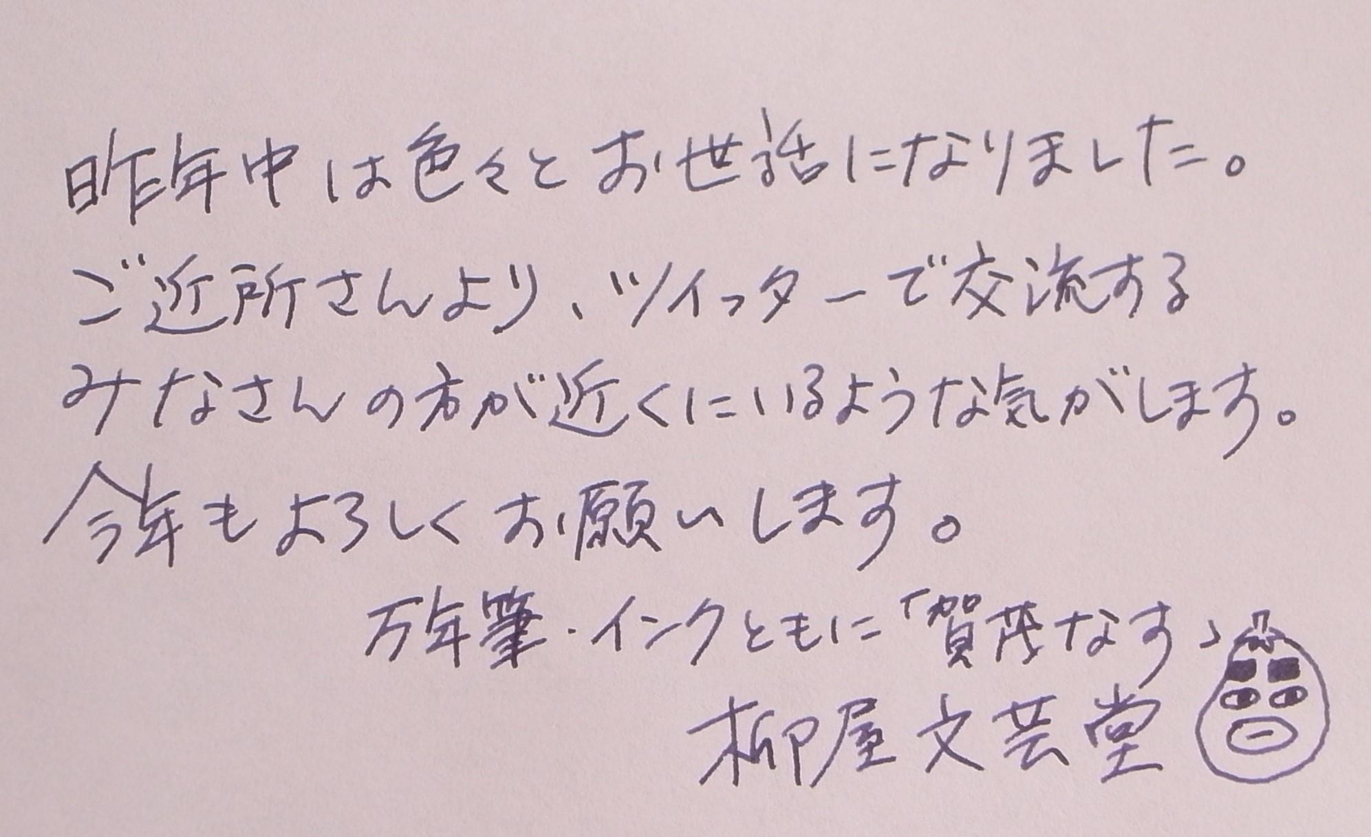 R0026804.JPG